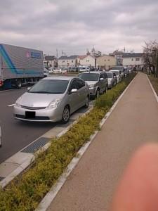 大阪運輸局2